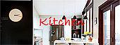 キッチンの時計