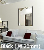 ブラック ストライプ・フレーム(幅20mm) 割れない鏡 リフェクス リフェクスミラー