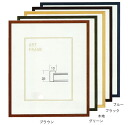 And drawing amount ( wooden )-5767 drawings framed watercolor amount and 40% off standard 347x423mm