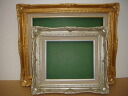 And '9232' P20 [picture frames for oil paintings