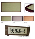 Sum amount, amount of calligraphy, calligraphy for picture frames, Tenpyo 1.3x3.0 isometric 394x909mm wooden low-price