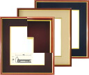 40% Off 4152 F6 colored forehead, colored paper for picture frames and colored paper picture frame