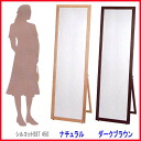 kagaoka  Rakuten Global Market: 새 거울, 전신 거울 거울, 벽 거울, 대형 ...
