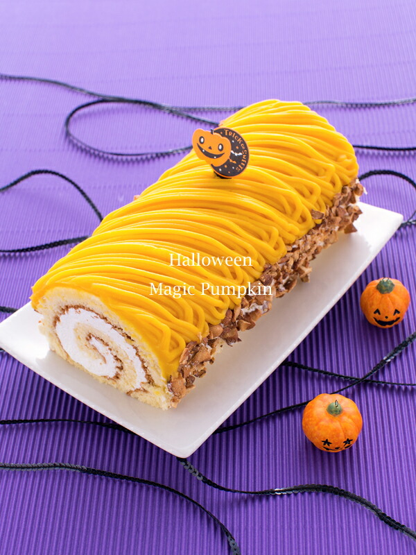 【花月堂】見た目も豪華なかぼちゃのモンブランロールケーキ
