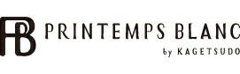 プランタンブランby花月堂ロゴ