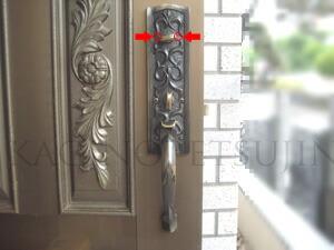 ALPHA装飾錠Nationalシリンダーの交換1