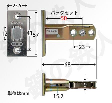 GOAL AD錠ケース50mmサイズ