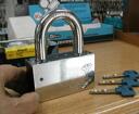 MUL-T-LOCK/C series-padlock padlocks c-16