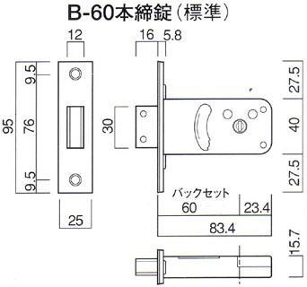 B-60�����