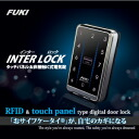 Interlock_item