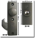 For exclusive use of the WEST almighty expression sickle lock #430 door point (right and left type for common use)