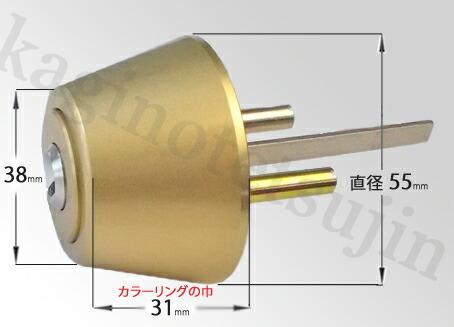 kabastar neo6157寸法