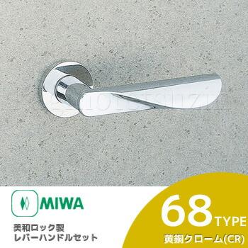 68-CR