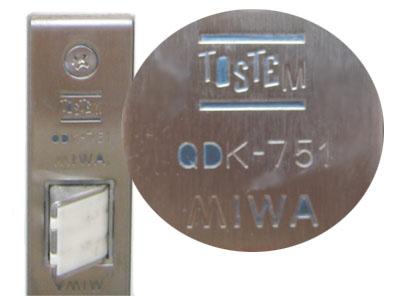 刻印QDK-751