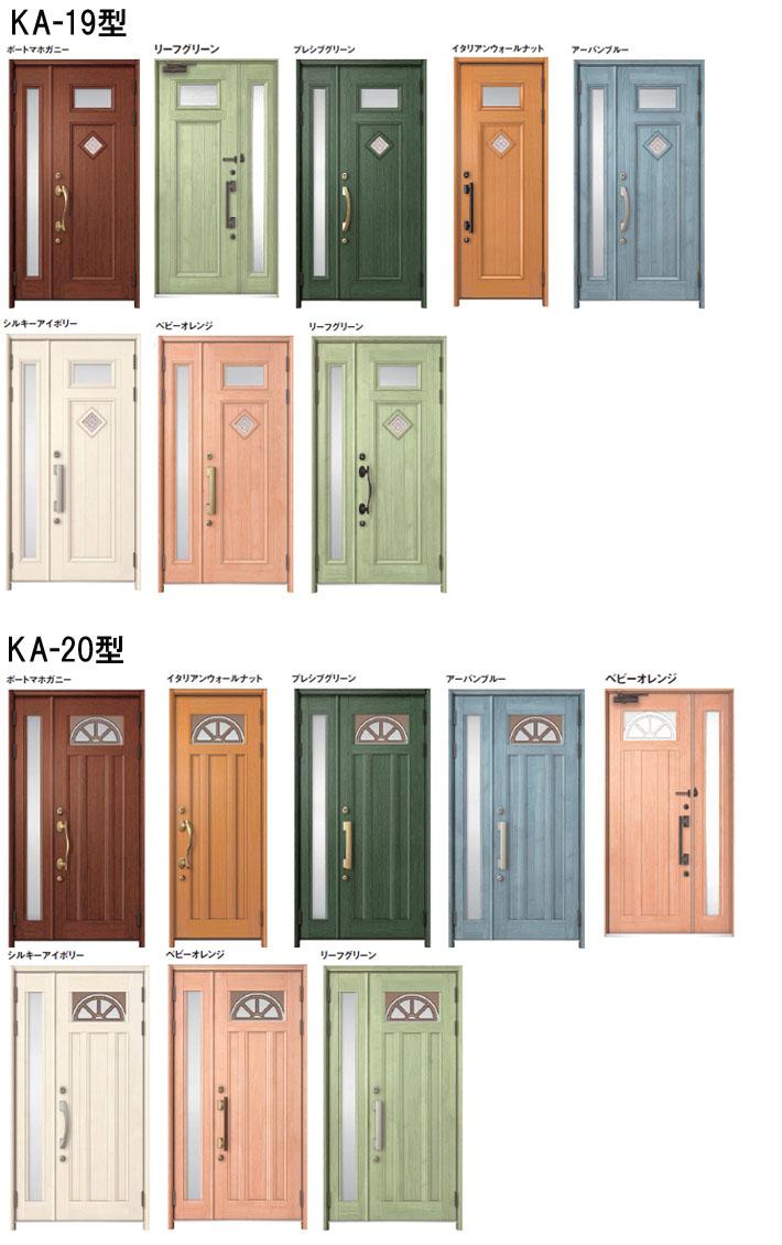 TOSTEM SELVA(トステム セルバ)ドア5