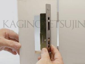 WEST万能引戸錠の室内側の交換4