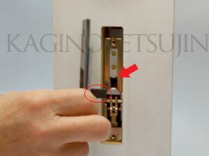 WEST万能引戸錠の室内側の注意事項