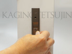 WEST万能引戸錠の室内側の交換1