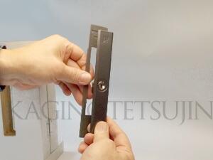 WEST万能引戸錠の交換2