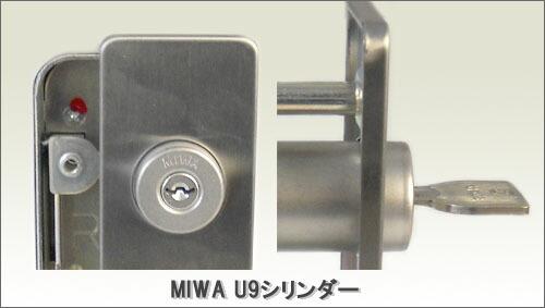 MIWA RA  upシリンダー仕様