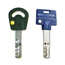 MUL-T-LOCK/E for series - padlock master keys, additional keys