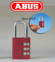 Number expressions padlocks made by ABUS ( ABAS ) 145 series 30 mm type