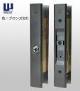 10,000 WEST 能引 wrong locking aluminum sliding door, sliding door lock replacement wooden sliding door taking, pulling different locks (companies manufacturer compatible)