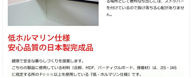 ファックス置き FAX置き 電話帳収納 収納ラック