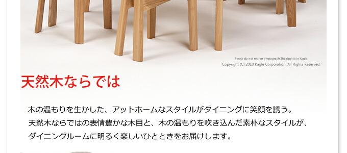 椅子 チェア いす ダイニングチェア 食卓椅子