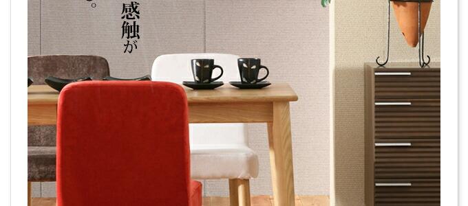 ダイニング 食堂 食卓 テーブルセット