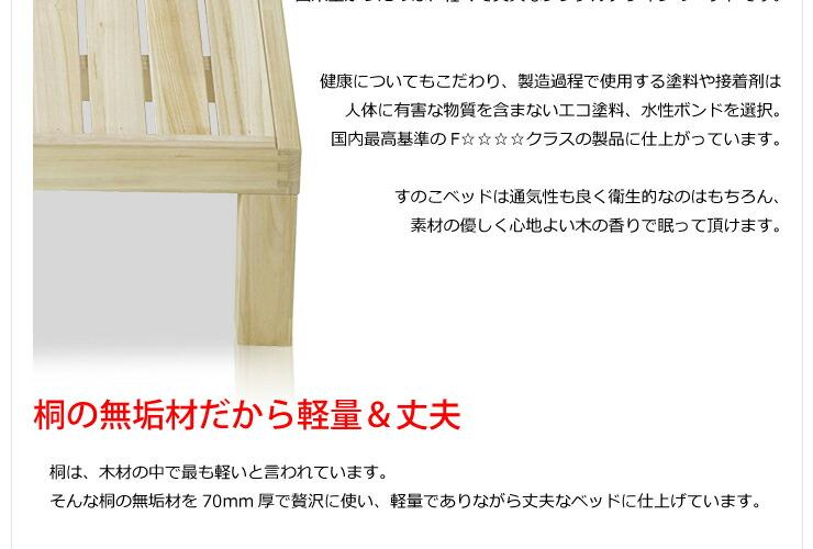 すのこベッド スノコベッド bed シングルサイズ セミダブルサイズ ダブルサイズ