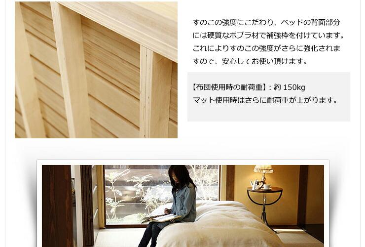 すのこベッド スノコベッド bed シングルサイズ セミダブルサイズ ダブルサイズ 脚付き