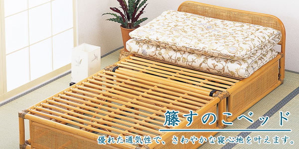 Japanese Bed Furniture on 2186 white living room interior design