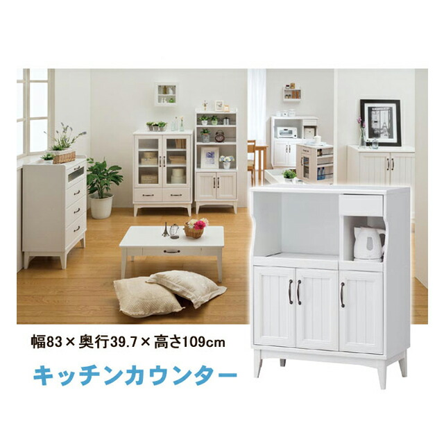 -11myroom Rakuten Global Market: Retro a kitchen counter dishwasher ...