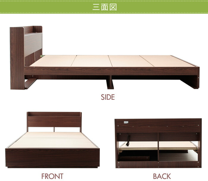 ベッド シングル 収納 ベット 収納付き 木製 棚 シンプル 寝室