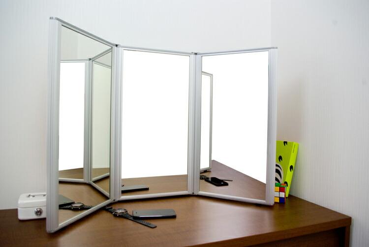 折り畳み式三面鏡