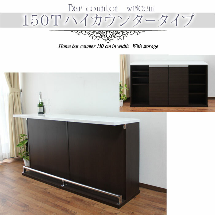 Rakuten Global Market: Bar Counter Table Bar