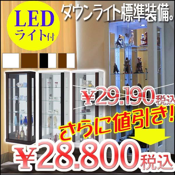 LEDダウンライト付でワンランクUP