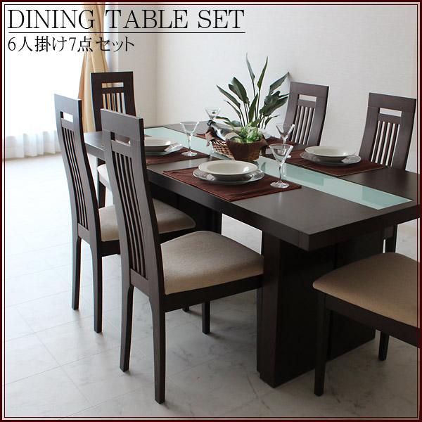 家庭のアイデア 6人 テーブル : カテゴリトップ > ダイニング ...