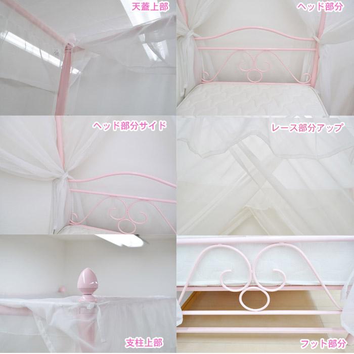 kagu-orangeinterior  라쿠텐 일본: 우 송료 포함 캐노피 침대 싱글 ...