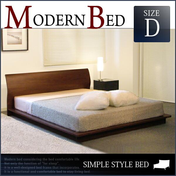 大人のロースタイルベッド