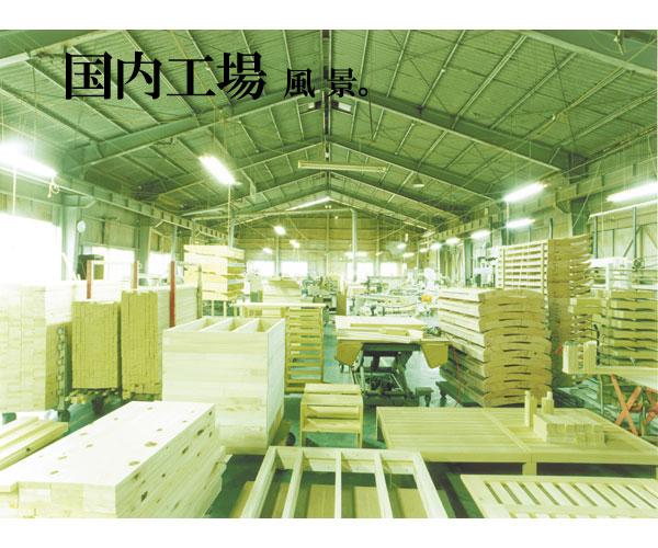 国内工場 職人の手作りです。