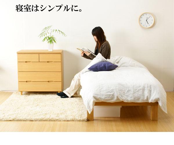 寝室はシンプルにコーディネイト