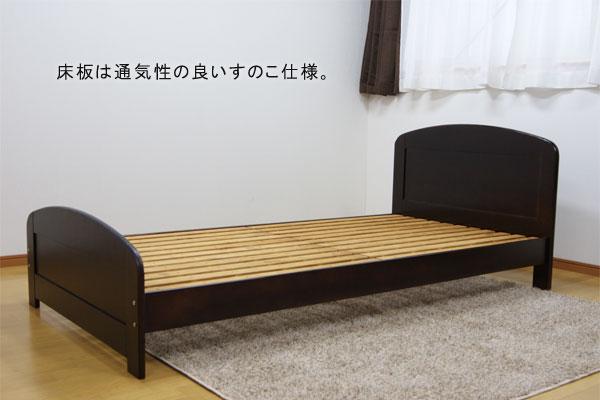 通気性の良いすのこベッド