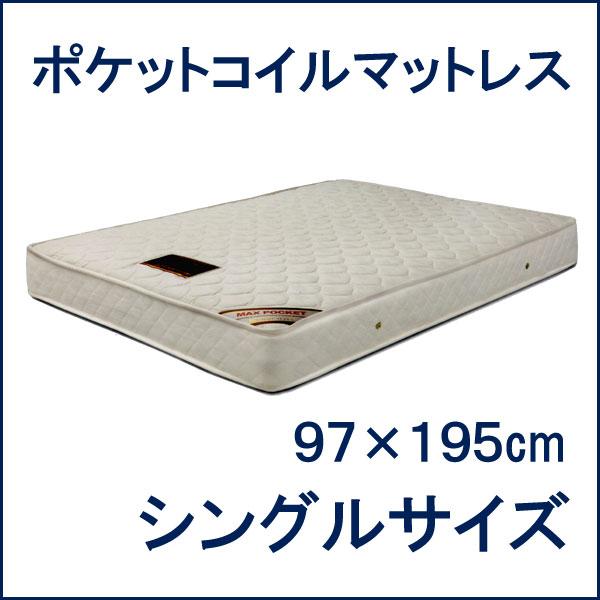 コイル シングルサイズ ベッド ...