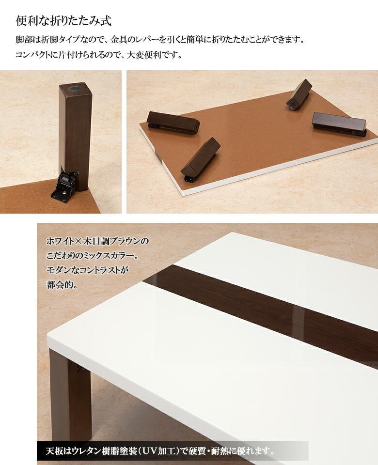 折りたみ式 天板ウレタン樹脂塗装(UV加工)