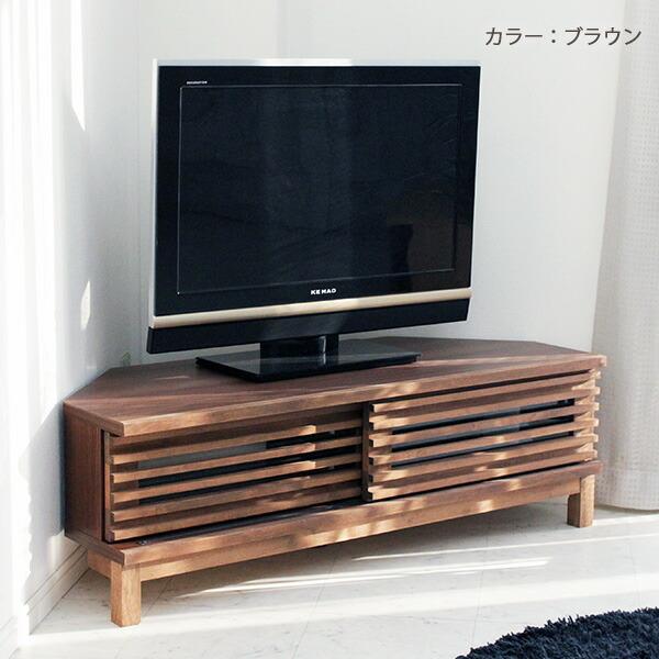 コーナーテレビ台 完成品 幅100 北欧