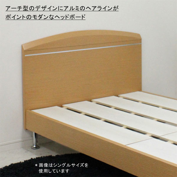 ダブルベッド ベッド ベット ...