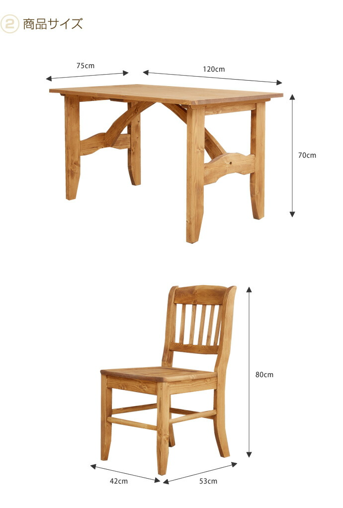 Kagu350 Rakuten Global Market 5 Point 4 Person Dining Set Table 4 Chairs Antique Country 20