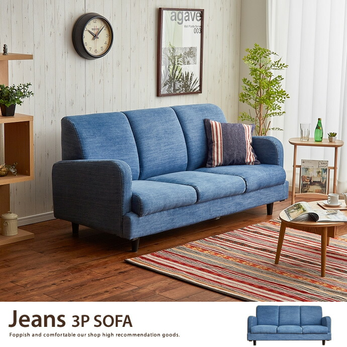 Living Room Twin Sofa Sleeper Bed Soft Upholstery And A Comfortable
